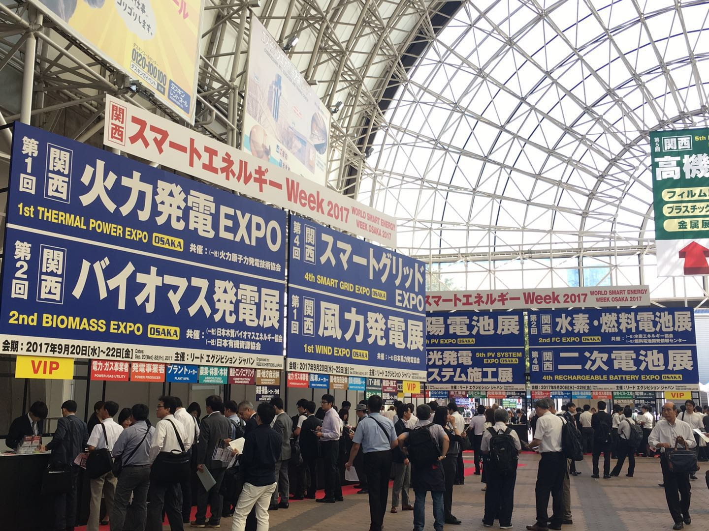 XIAMEN BSLPV CO., LIMITED  Attend PV EXPO KANSAI 2017